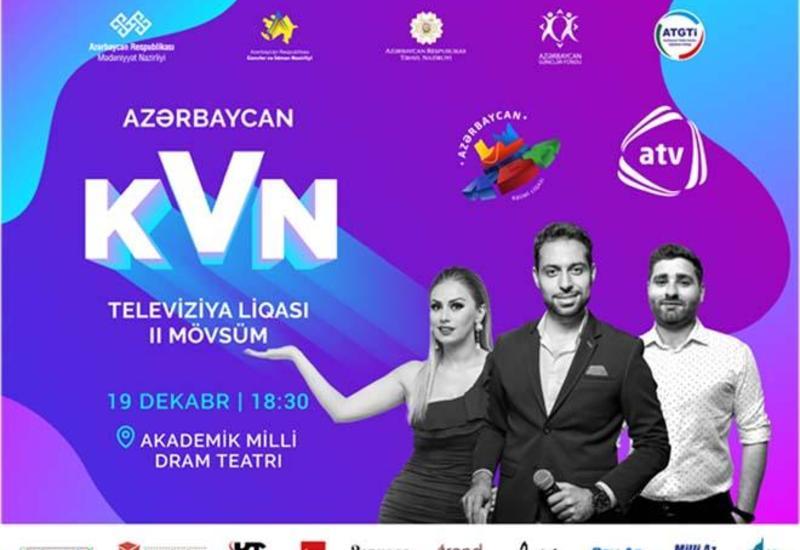 Стали известны участники второго сезона Азербайджанской телевизионной лиги КВН