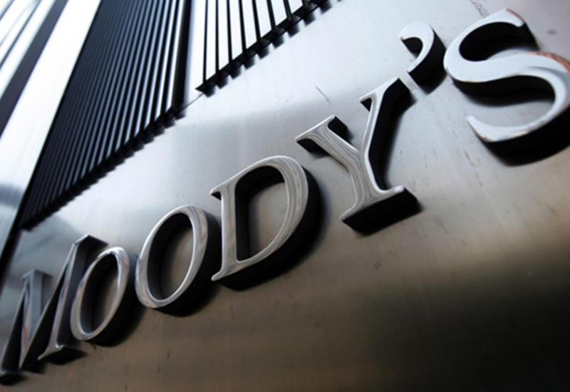 Moody's прогнозирует слабость мировой экономики в 2020 году