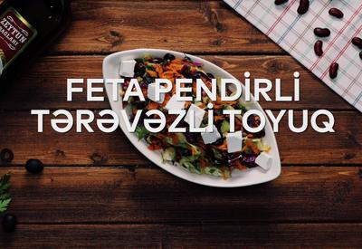 """Салат из красной фасоли с сыром фета и оливковым маслом <span class=""""color_red"""">– ВИДЕО (R)</span>"""