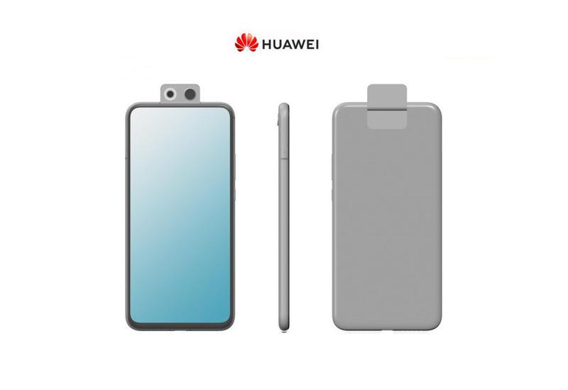 Huawei запатентовала уникальный смартфон с поворотной камерой