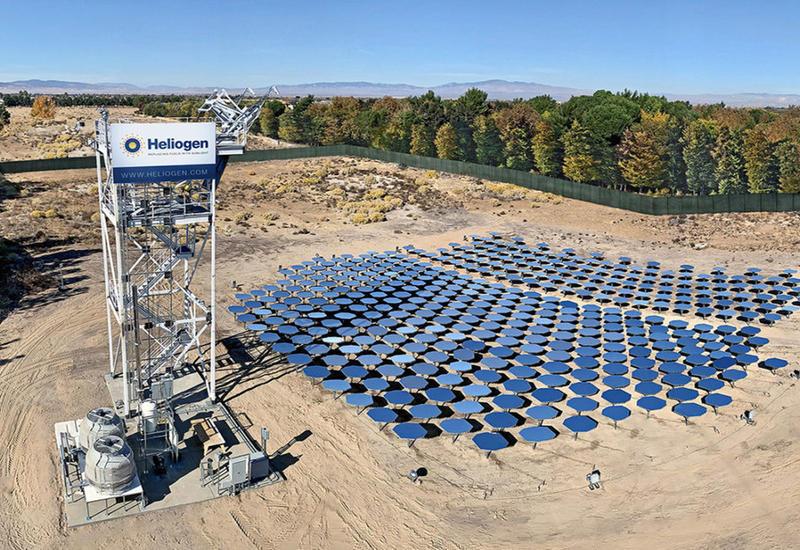 Ученые создали революционный и экономный источник энергии