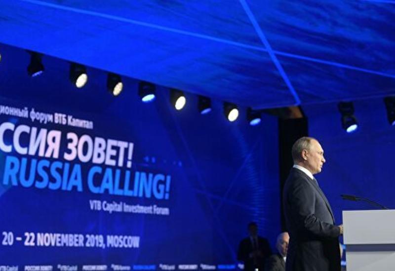 Путин рассказал, как на самом деле сотрудничают Россия и США