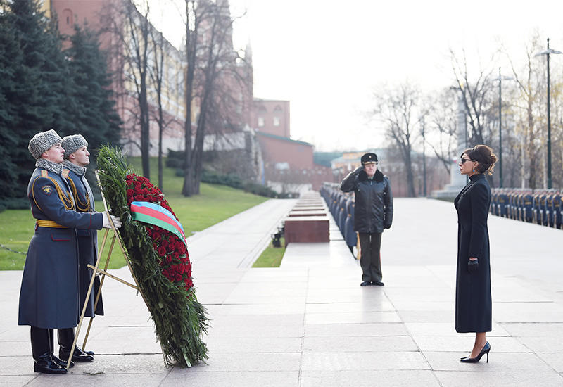Первый вице-президент Мехрибан Алиева посетила в Москве Могилу Неизвестного солдата