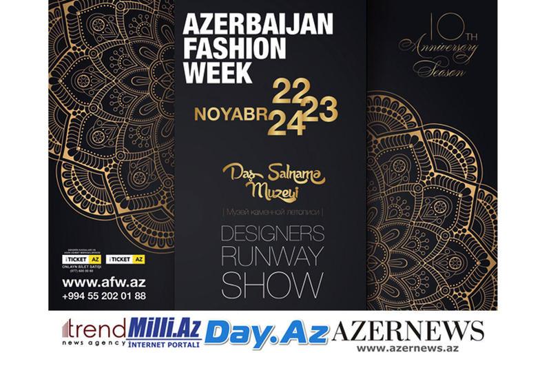 В Баку пройдет десятый юбилейный сезон Azerbaijan Fashion Week