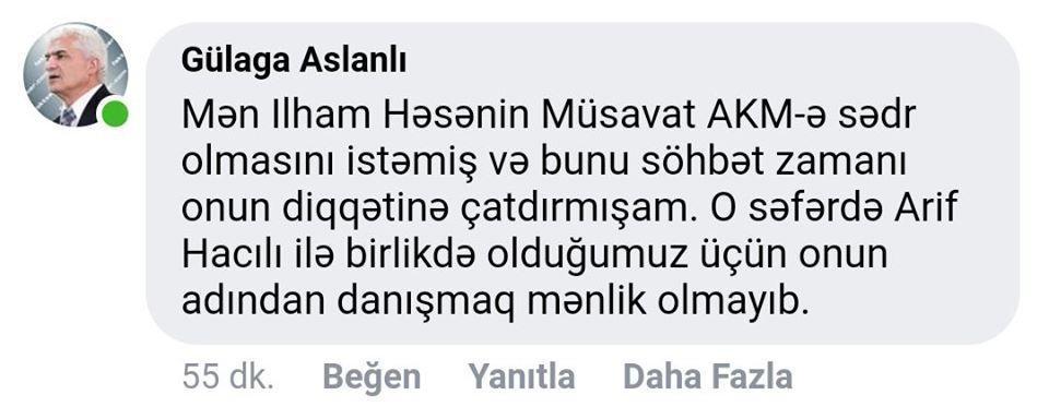 """Ариф Гаджылы объявляет о непричастности ЕЦК к """"Мусават"""" после каждой раскрытой аферы"""