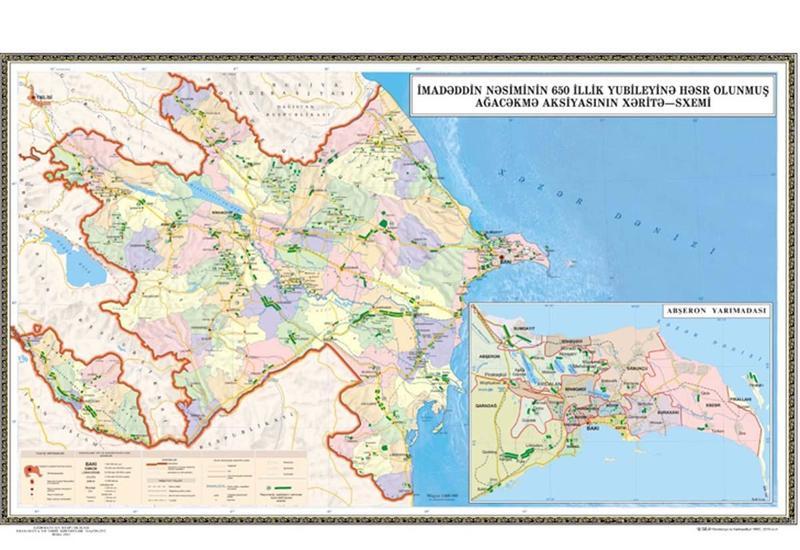 В Азербайджане подготовлена карта территорий, где посадят 650 тыс. деревьев