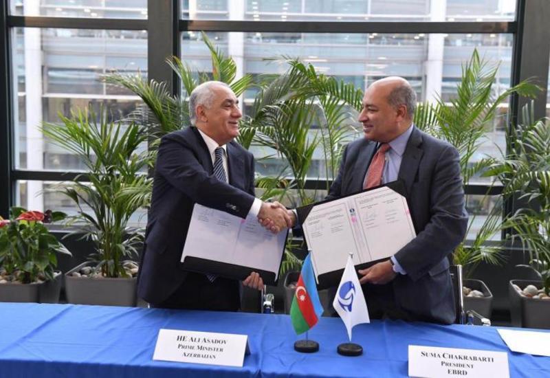 Азербайджан присоединился к общине стран-доноров ЕБРР