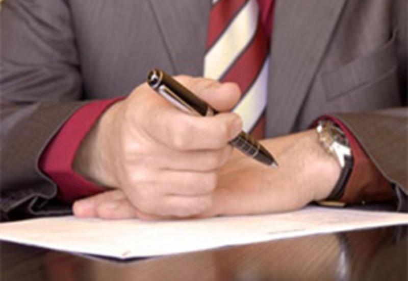 В Азербайджане изменен устав Центра обеспечения прав интеллектуальной собственности