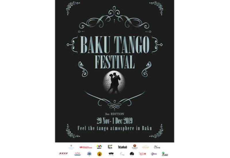 Представлена программа Международного Бакинского фестиваля танго