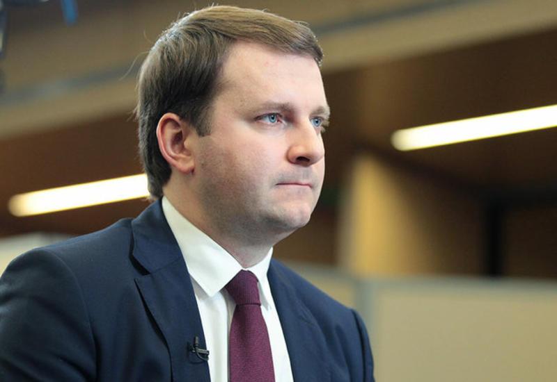 Максим Орешкин: Россия высоко ценит дружеские отношения с Азербайджаном