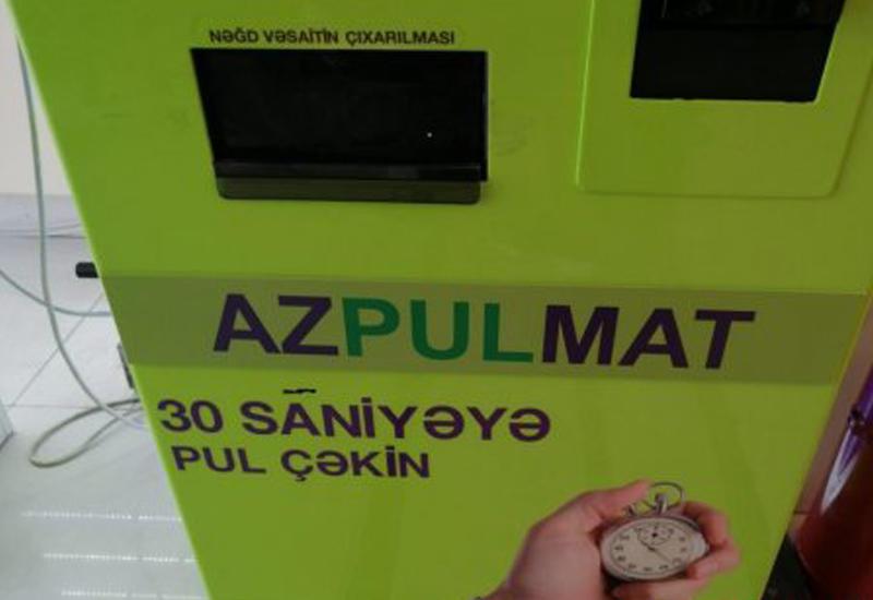 В Азербайджане начали расследование из-за автоматов, раздающих деньги