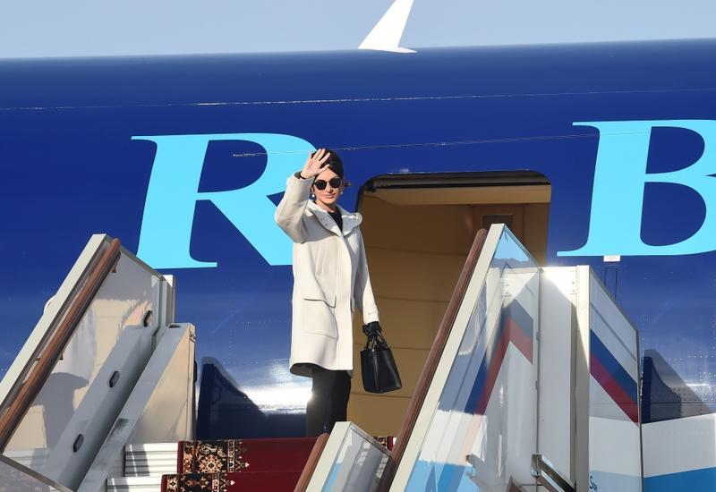 Завершился официальный визит Первого вице-президента Азербайджана Мехрибан Алиевой в Россию