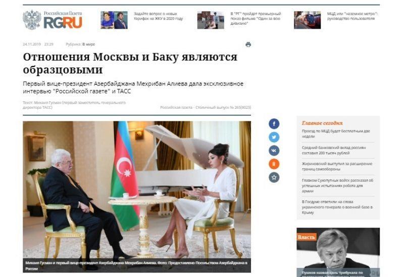 """Авторитетное издание """"Российская газета"""" опубликовало интервью с Первым вице-президентом Азербайджана Мехрибан Алиевой"""