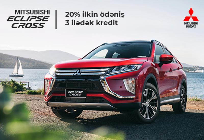 Выгодные кредиты от «Mazda», «Honda», «Mitsubishi» и «Subaru». Не упустите свой шанс!