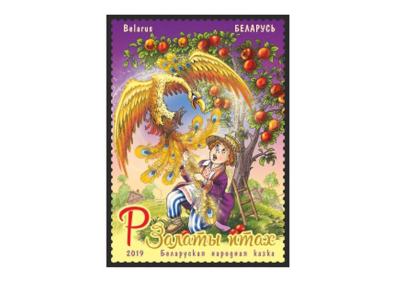 Азербайджан и Беларусь выпустят новую серию почтовых марок