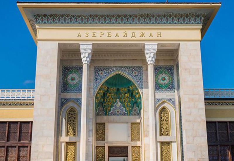Частичка Родины в самом сердце России