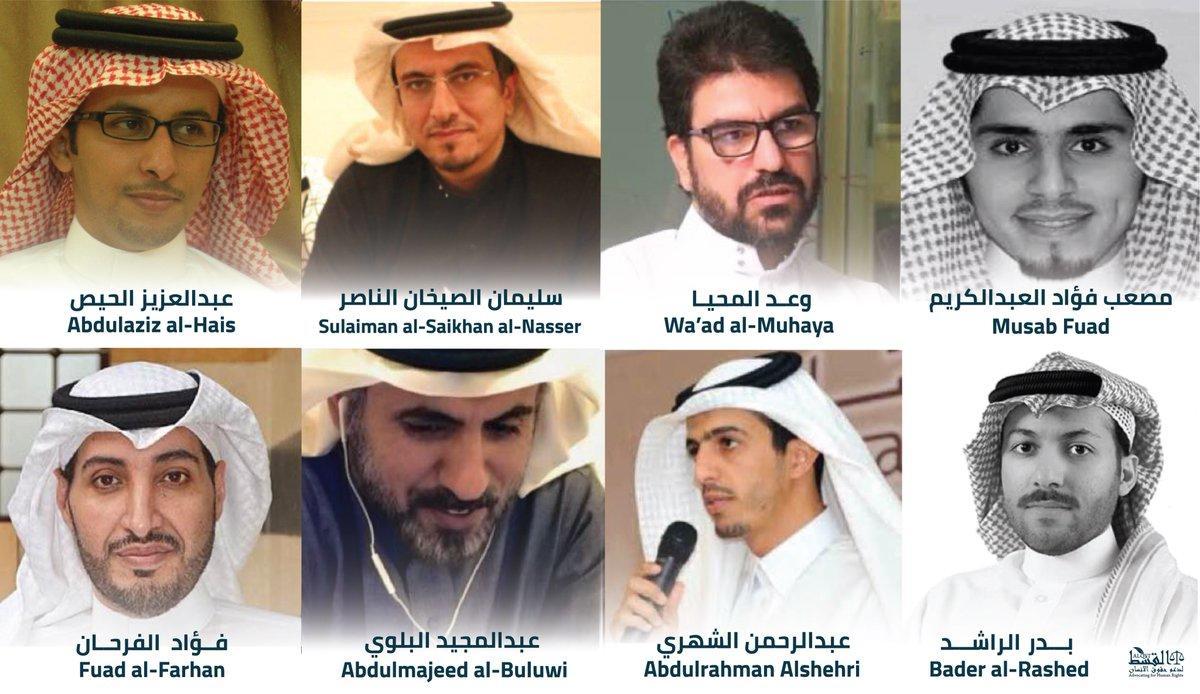 Власти Саудовской Аравии освободили трех задержанных журналистов