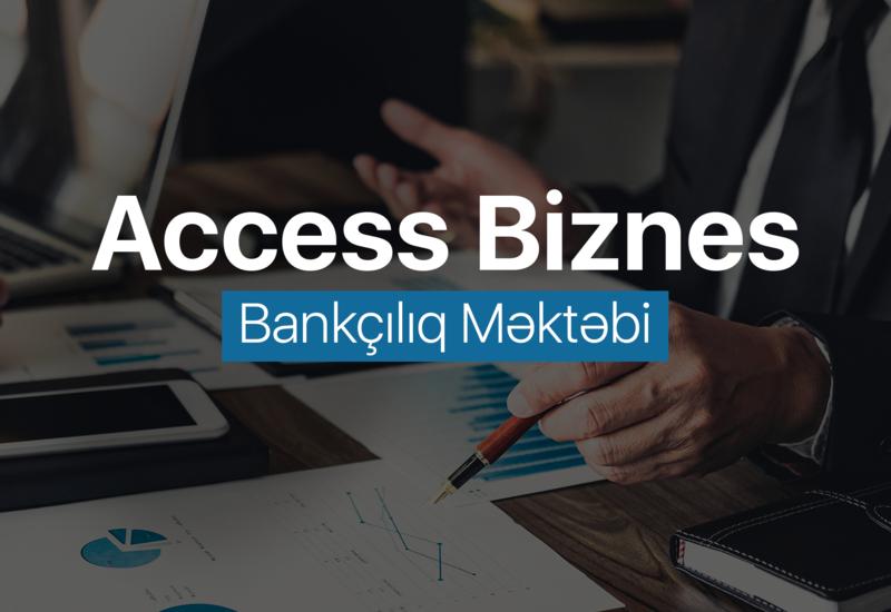 """Не упустите шанс принять участие в """"Access Business Banking School""""! (R)"""