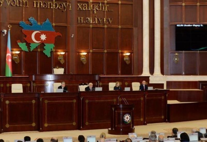 Сегодня будет избран новый омбудсмен Азербайджана