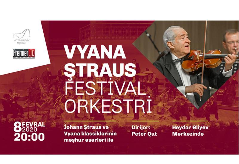 Венский Штраус-фестиваль оркестр с очередной концертной программой в Центре Гейдара Алиева!