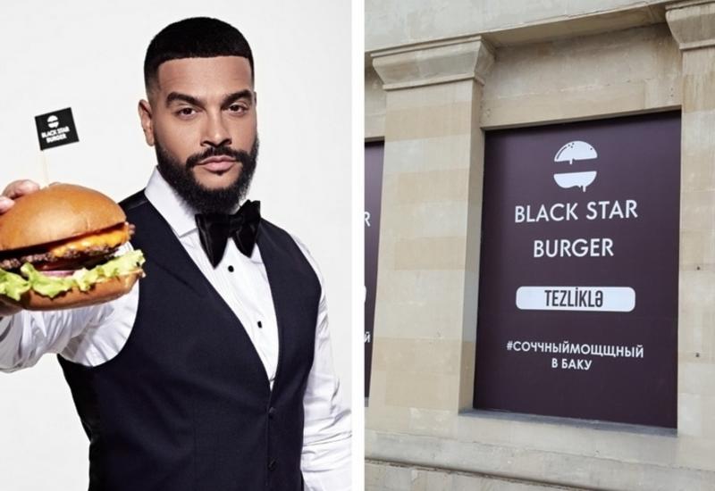 """Рэпер Тимати будет бесплатно раздавать бургеры в """"28 Mall"""""""