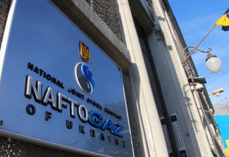 """""""Нафтогаз"""" готов отказаться от исковых требований к """"Газпрому"""" на сумму $12,2 млрд"""