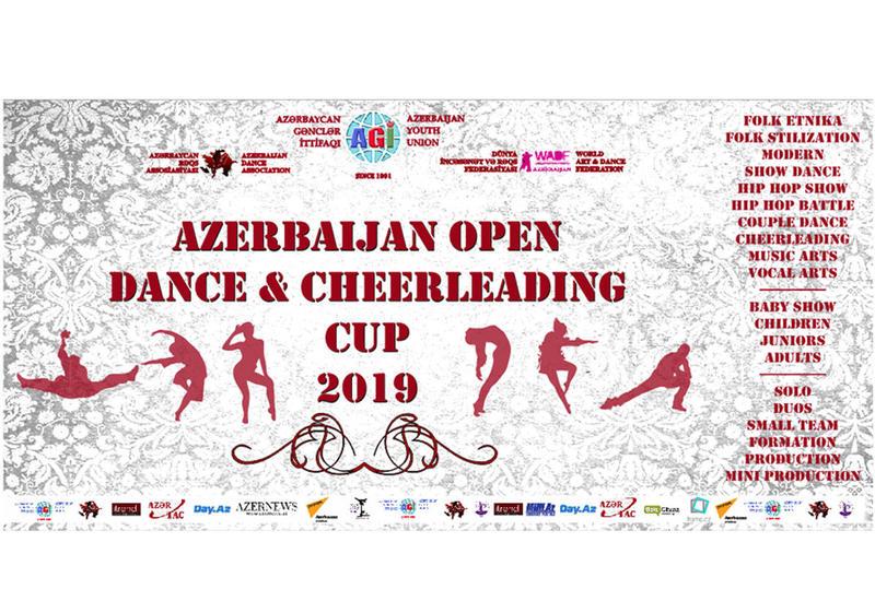 Стартует открытый Кубок Азербайджана по танцам и черлидингу 2019