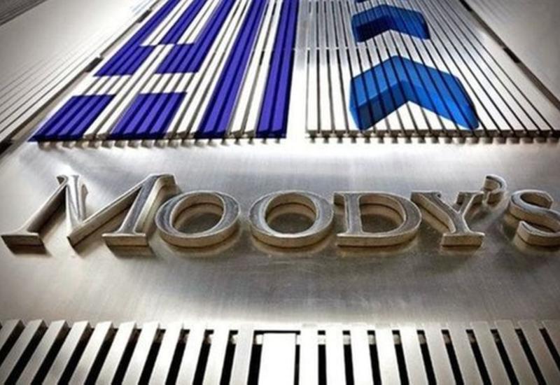 Moody's прогнозирует снижение роста экономики Китая в 2020 году