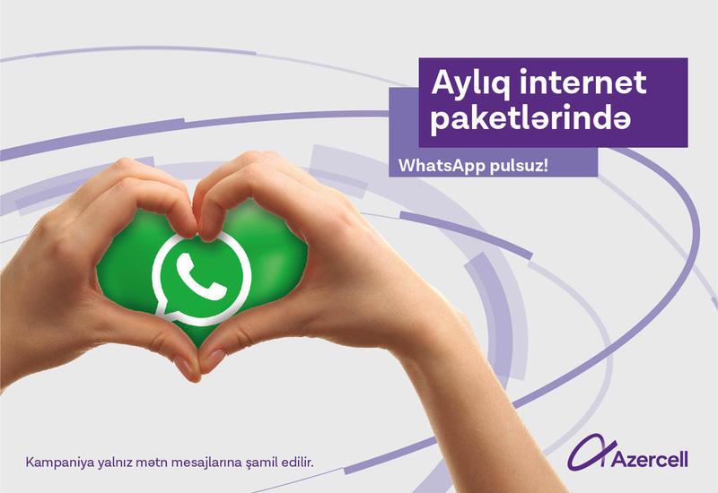 Безлимитные WhatsApp-переписки от Azercell (R)