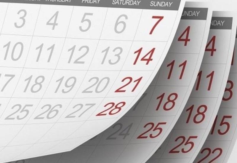 Обнародованы праздничные дни на 2020 год