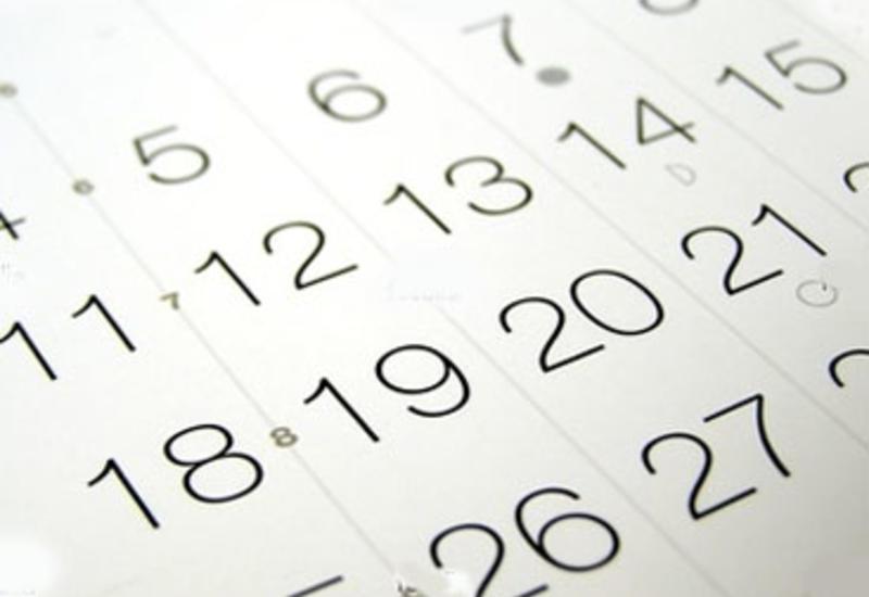 В Азербайджане 8 дней не будет работы