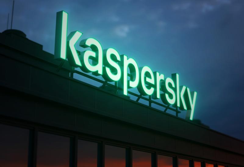 """""""Лаборатория Касперского"""" обнаружила утечку данных клиентов отелей"""