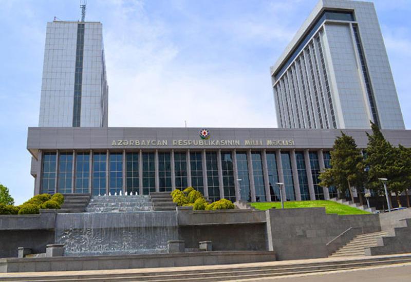 Сегодня парламент Азербайджана обсудит 15 вопросов