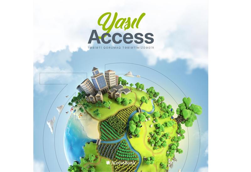 AccessBank посвятит 2020-ый год заботе об окружающей среде (R)