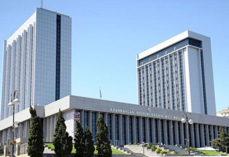 Отменен зарубежный визит депутатов Милли Меджлиса