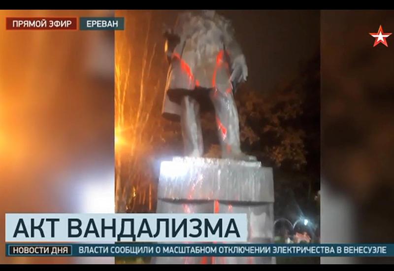 Российский телеканал рассказал о надругательстве над памятником Грибоедову в Ереване