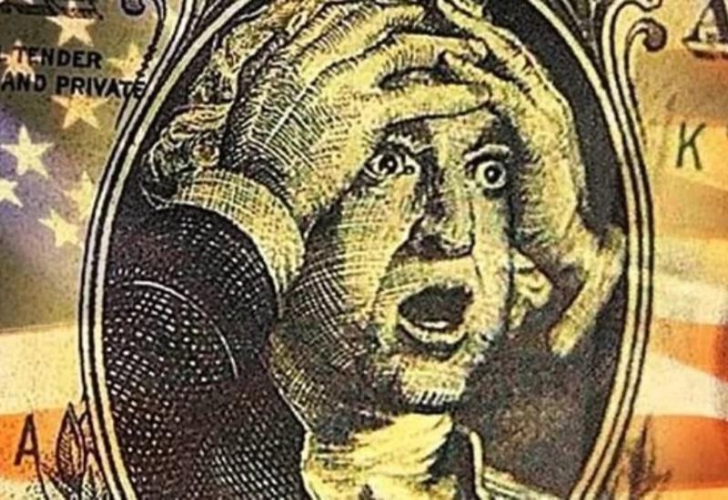 Moody's опасается краха многих мировых банков и распродаж на финансовых рынках