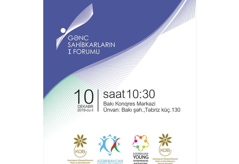 В Баку пройдет I форум молодых предпринимателей
