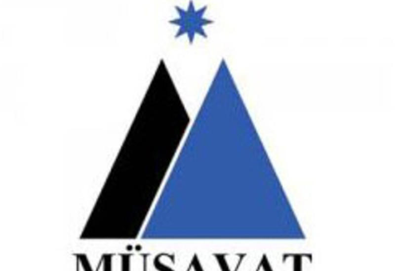 """Партия """"Мусават"""" будет участвовать во внеочередных парламентских выборах в Азербайджане"""