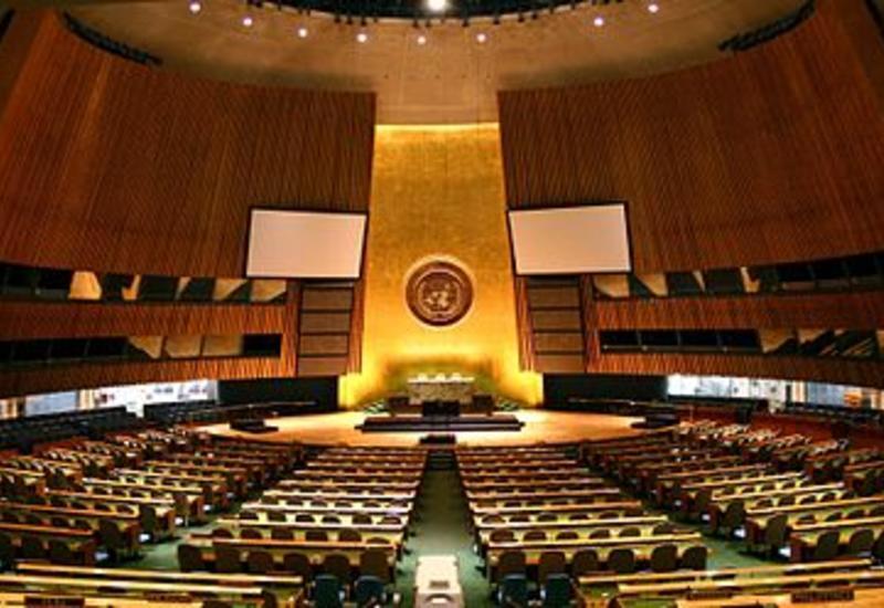 ГА ООН проведет специальную сессию по борьбе с коррупцией