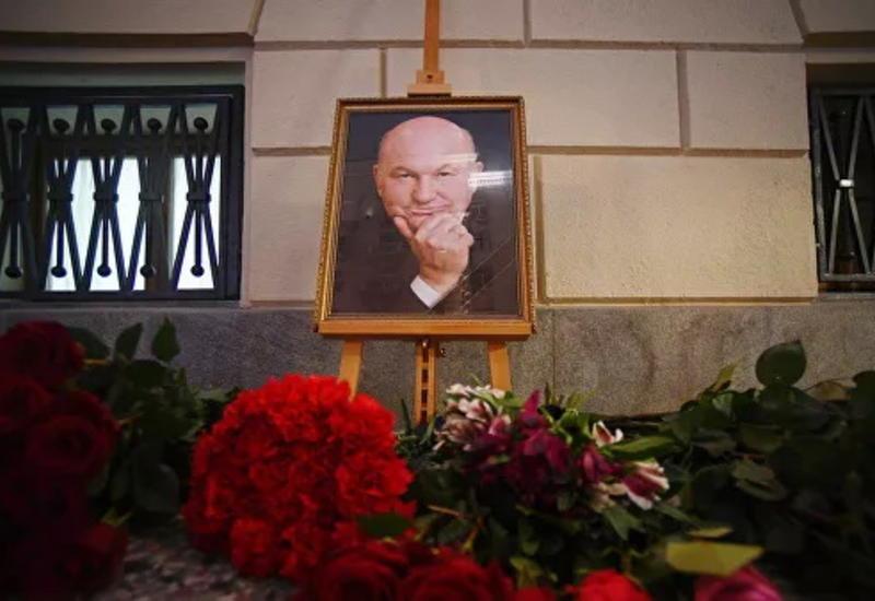 Около мэрии Москвы появился мемориал, посвященный Лужкову