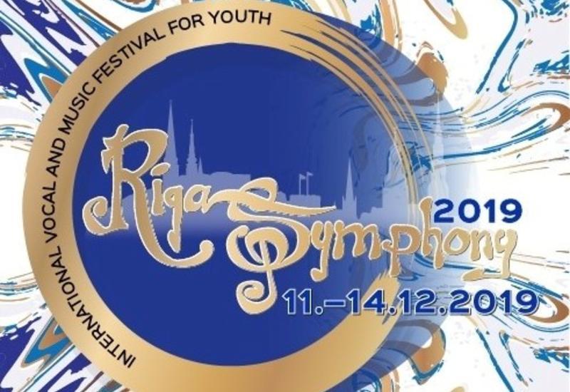 Азербайджан примет участие в конкурсе вокалистов «Riga Symphony»