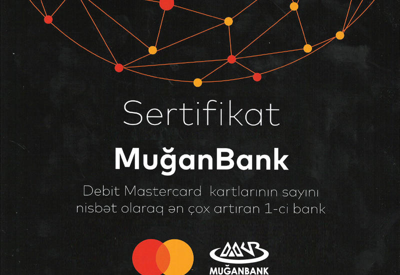 ОАО «Муганбанк» награжден международной платежной системой «Mastercard» (R)