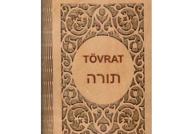 Тора впервые переведена на азербайджанский язык