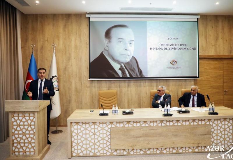 """В ОАО """"Азербайджанская промышленная корпорация"""" состоялось мероприятие, посвященное дню почтения памяти Общенационального лидера Гейдара Алиева"""