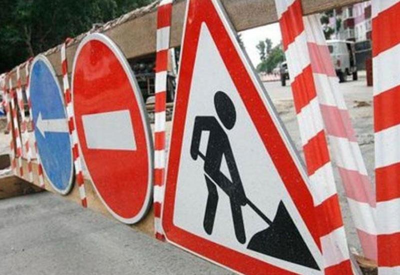В Баку ограничивается движение транспорта на одной из дорог