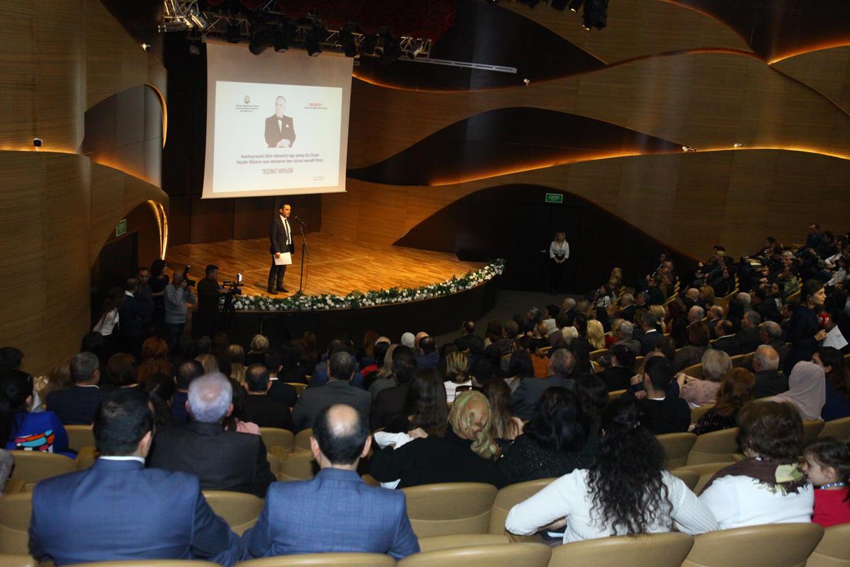 В Международном центре мугама состоялось мероприятие, посвященное памяти Общенационального лидера Гейдара Алиева