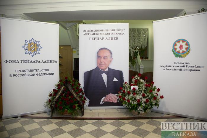 В Москве прошел вечер памяти Общенационального лидера Гейдара Алиева