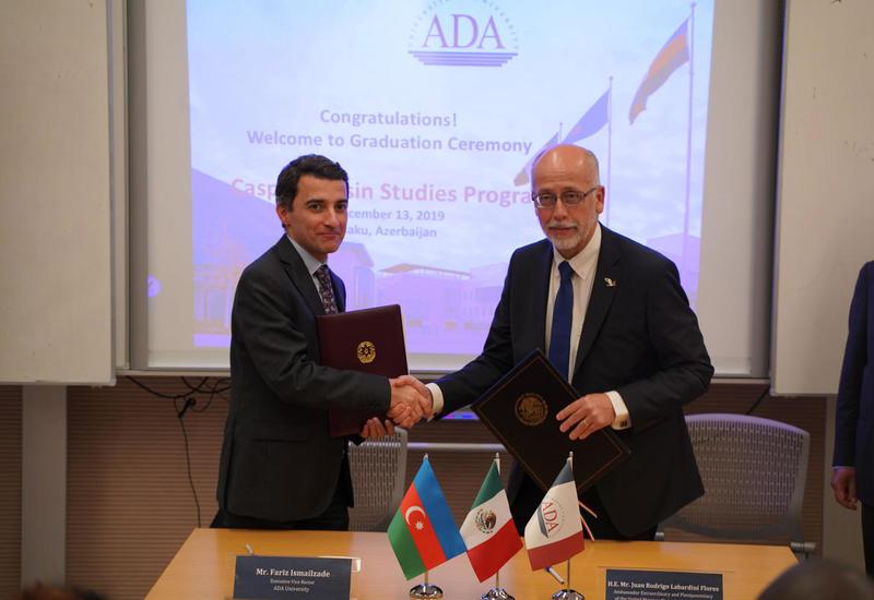 Мексика и Азербайджан укрепляют отношения в сфере образования