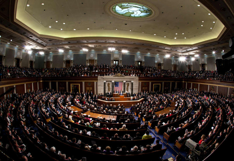 """Резолюция сената США о признании т.н. """"геноцида армян"""" не имеет юридических оснований"""